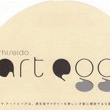 shiseido art egg