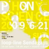 phony science ~loopline&大城真 共同企画第2回~