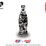 55DSL x Coca-Cola Zero  「CONTOUR BOTTLE DESIGN CONTEST」