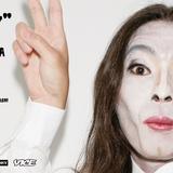 Keiichi Nitta 『100K』