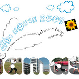 IAMAS OPEN HOUSE 2009