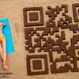 『 砂のQRコードは読めるのか? ビーチに描く、巨大QRコード 』