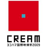 CREAM ヨコハマ国際映像祭2009