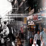 トレジャー・シティ  - 新宿の過去・現在・未来を記述する -