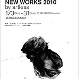 書家「宮村弦」ニューワークス 2010 by artless