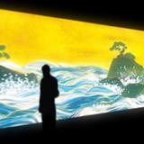 TEAMLAB★NET × KONIKA MINOLTA PLAZA 『百年海図巻』