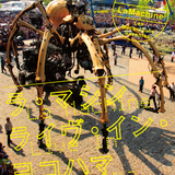 """巨大クモ""""博識な機械""""ドキュメンタリー 『ラ・マシン  ライヴ・イン・ヨコハマ』"""