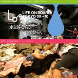 「東京アートポイント計画」トークイベント - 「水辺をひらく アートでひらく」&「子ども×アートで地域をひらく」