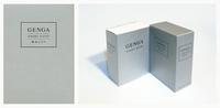 アーティスト鈴木ヒラク 初のドローイング作品集『GENGA』 2月20日より全国書店にて発売