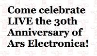 『アルスエレクトロニカ30周年を みんなで祝おうライブ!』 過去の受賞者や関係者による自主企画イベント、Vacantにて開催
