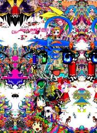 現代美術の新たなヴィジョンを提示するグループ展 『カオス*ラウンジ2010 in 高橋コレクション日比谷』