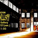 全国各地からアンダーグランドに活躍するアーティストたちが集結したTシャツ展「STOCK ROOM GALLERY」展開催