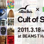 Stacksクルーらによるアートピースの展示、「Cult of Stacks」がBEAMS T 原宿にて開催。