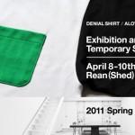 グラフィックデザイナーによるプリントウェアレーベル「DENIAL SHIRT」展示会、4月8日よりSpace Rean にて開催