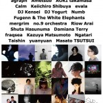 PROGRESSIVE FOrMが10周年を記念して6月26日(日)スペシャルイベントを開催 – 青木孝允、渋谷慶一郎、Ametsub、蓮沼執太、DJ Kensei、他豪華アーティストが出演
