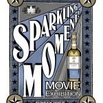 『しずる音』をサンプリングした楽曲に合わせ、8組の映像アーティストが映像作品を制作「SPARKLING MOMENT! MOVIE EXHIBITION 」7月8日よりSUNDAY ISSUEにて開催