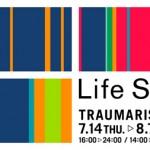 「SPREAD:Life Stripe」展、関連イベントに山口崇司、 姉川たく、SPREADによるパフォーマンス「ミシンと、縞との、ラップトップ上での偶然の出会い。」8月6日開催