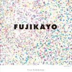 Fujikayoによる初の個展 『Kila Kila Tamu』Gallery COMMONにて8月29日より開催