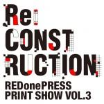 『誰もが手に入れやすいアート』をテーマに開催されるグループショー『REDonePRESS PRINT SHOW』| Gallery COMMONにて開催