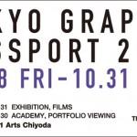 Tokyo Graphic Passport、今年も国際色豊かな内容で、10月28日から3331 Arts Chiyodaにて開催