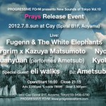 PROGRESSIVE FOrMよりニューアルバム『Prays』をリリースしたFugenn & The White Elephants – 7月8日リリースイベント開催