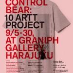 """デザインTシャツストアgraniph – 10名のアーティストによる """"Control Bear: 10 Art-T Project"""""""