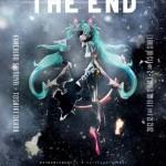 ボーカロイドによるオペラは可能か? <br />渋谷慶一郎 + 岡田利規 新作オペラ公演 「THE END」 YCAMにて開催