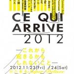 ライブ・パフォーマンスイベント「CE QUI ARRIVE 2012」出演はTokyo Zawinul Bach、BUN / Fumitake Tamura、梅田哲也、ユタカワサキバンド改めucnvバンド、山川冬樹 等