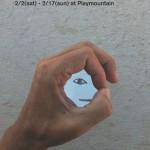 グラフィックデザイナー・Geoff McFetridge × 陶器メーカー・Heath Ceramics コラボ作品を展示 – 2月2日より開催