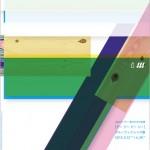 グルーヴィジョンズによる展覧会[デー デー デー ジー]3月12日より大阪 ddd ギャラリーにて開催
