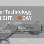 Intel Technology Night & Day in AKIBA 2013 – 3Dプロジェクションマッピング参加クリエイターに真鍋大度、TAKCOMなど