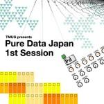 TMUG Presents Pure Data Japan 1st Session [Pd によるクリエイティブ・プログラミングの今] 5月29日、渋谷 2.5Dにて開催