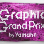 """ヤマハ主催のグラフィック・コンテスト『Graphic Grand Prix by Yamaha』今年のテーマは """"「いいの?」「いいね!」"""""""