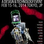 カンファレンスイベント「FITC Tokyo 2014」今年は未来館にて開催!真鍋大度、MIKIKO、ニール・メンドーサ、ジェイソン・ホワイト、徳井直生 他