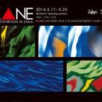 グラフィティアーティスト KANE によるアートエキシビジョン 町田・ZAKAI HEADQUARTERSにて5月17日より開催