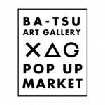 音楽、アート、フード、ポップアップショップ、フリーマーケットが楽しめるオープンなカルチャーイベント「BA-TSU ART GALLERY POP UP MARKET」