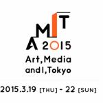 アートフェア東京2015 特別企画『AMIT2015』丸の内エリアで開催 – 展示に加え、ライブやシンポジウムも開催