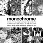 シンプルでアナログな手法と技術 – グループ展「MONOCHROME」HHH galleryにて開催中