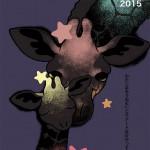 夜のどうぶつえんと、どうぶつたちと、ひかるアートのコラボレーション – 映像祭「ひかるどうぶつえん 2015」横浜市立金沢動物園にて<br>8月29日、30日の2日間開催