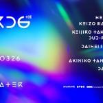 ホログラフィック劇場を舞台に、映像と音楽による新しい表現を追求したイベント『VRDG+H』3月26日開催
