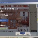 インターネットヤミ市 – 3年ぶりに東京で開催!10月16日 (日) 3331 Arts Chiyoda 体育館にて