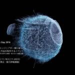 アーティストやエンジニアがアート作品を即興的に制作する『3331α Art Hack Day』11月開催 – 参加者募集中!締め切りは10月25日