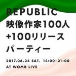 復活!音楽、映像、メディアアートをクロスオーバーさせたオーディオビジュアルイベント「REPUBLIC」が5年ぶりに開催 – 6月24日、渋谷WOMBにて