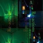 音、光、振動などの物理現象を取り込みながら制作する志水児王・堀尾寛太による二人展「Re-actions」福岡市・三菱地所アルティアムにて、10月1日まで開催中