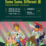 NY拠点に活動するアーティスト・松山智一、約10年振りとなる日本での個展を開催 「Same Same, Different」 LUMINE 0にて